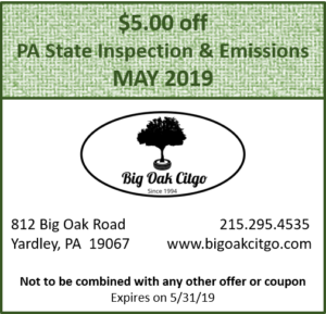 2019.05 $5 off Inspection